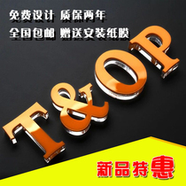 Image Background Wall company front desk design and production of advertising word stereoscopic word transparent acrylic word crystal word Custom