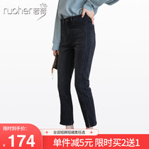 If he small straight jeans women eight or nine points 2021 spring and autumn black split loose elastic thin waist