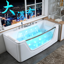 Surf massage household adult small apartment free-standing acrylic bathtub basin constant temperature heating 1 4 meters-1 8 meters
