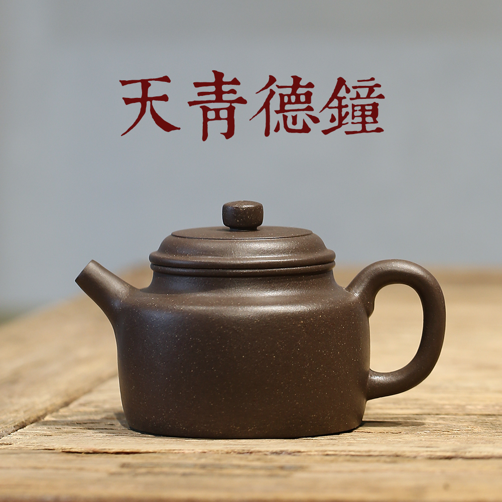 Han Tao Yixing famous purple sand pot bottom groove Qingtian qing mud pure handmade De Zhong pot make teapot kungfu tea set