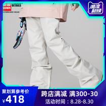 NANDN Nann thin version of ski pants waterproof wind protection warm single snow pants slim ski suit mens and womens snow pants
