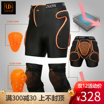Nann Nandn Ski Hip-butt knee-skating protective gear set snowboarding male and female adult anti-wrestling pants