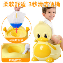 Plus size childrens toilet female baby toilet infant child seat baby 1-3-6 years old male potty potty