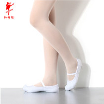 Red dance shoes dance shoes hook shoes classical National dance shoes canvas soft bottom practice shoes Korean shoes Korean dance shoes