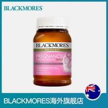 BLACKMORES 180 Gold Nutrients Containing DHA Folate in Pregnant Women Imported by Aojiabao