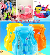 The whole shop with 20 bags of mail vest vest children swimming ring thickening lifejacket auxiliary supplies inflatable tour to learn treasure