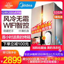 Midea BCD-535WKZM (E) refrigerator double door open to open air cold frost-free intelligent Electric Home