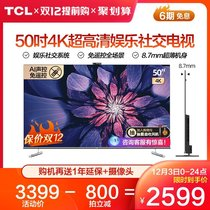 TCL 50Q6 504K HD Android Full Scene AI ARTIFICIELLE LED LCD Network TV
