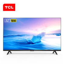 TCL 32L2F 32-inch HD network Android WiFi home LCD bedroom TV flagship store official