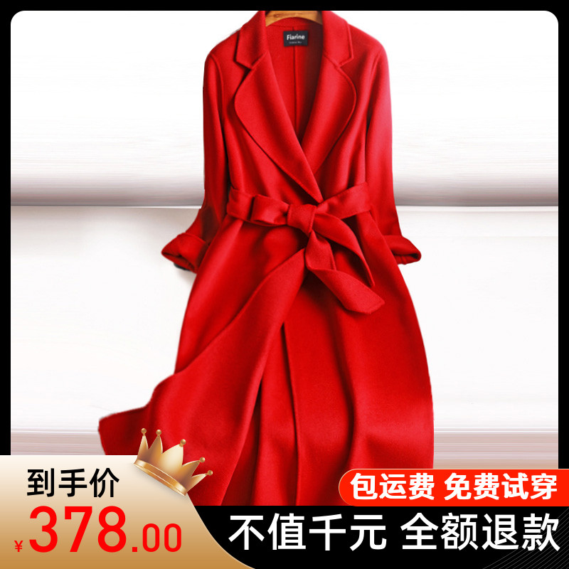 Red high-end double-sided cashmere coat female long version over knee temperament Hepburn wind new wedding hair coat anti-season