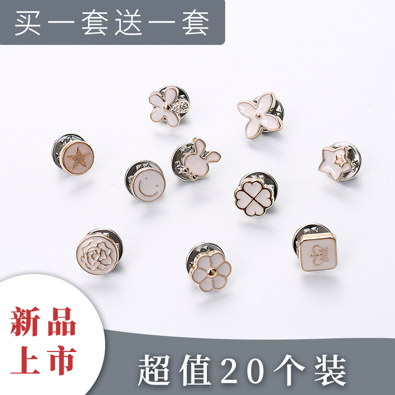 Japanese cute anti-walking light buckle brooch female hundred set fixed clothes artifact buckle needle cardigan small pin neckline free of stitches