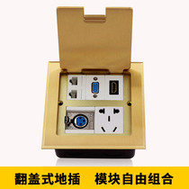 Multimedia Ground Socket Open Weld-free VGA Audio Canon Microphone HDMI High Definition Copper Ground Socket