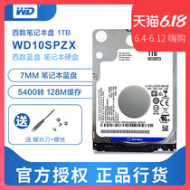 WD Western digital notebook hard disk 1t blue disk wd10spzx western data notebook hard disk 2.5 inch SATA