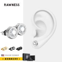 Rawness Mosang Stone Earrings Men Minority Black Diamond Earrings New matching earrings with magnetic suction Single earclip
