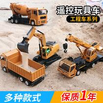 Wireless electric remote control engineering vehicle set excavator dump truck mixer crane boy toy car