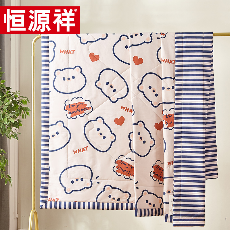 Hengyuanxiang cotton summer cool by pure cotton air conditioning by thin summer by single double spring and autumn quilt summer can be washed