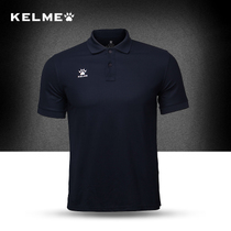 Kelme Summer Unisex Lapel T-shirt sports polo shirt Solid color breathable quick-drying custom short sleeves