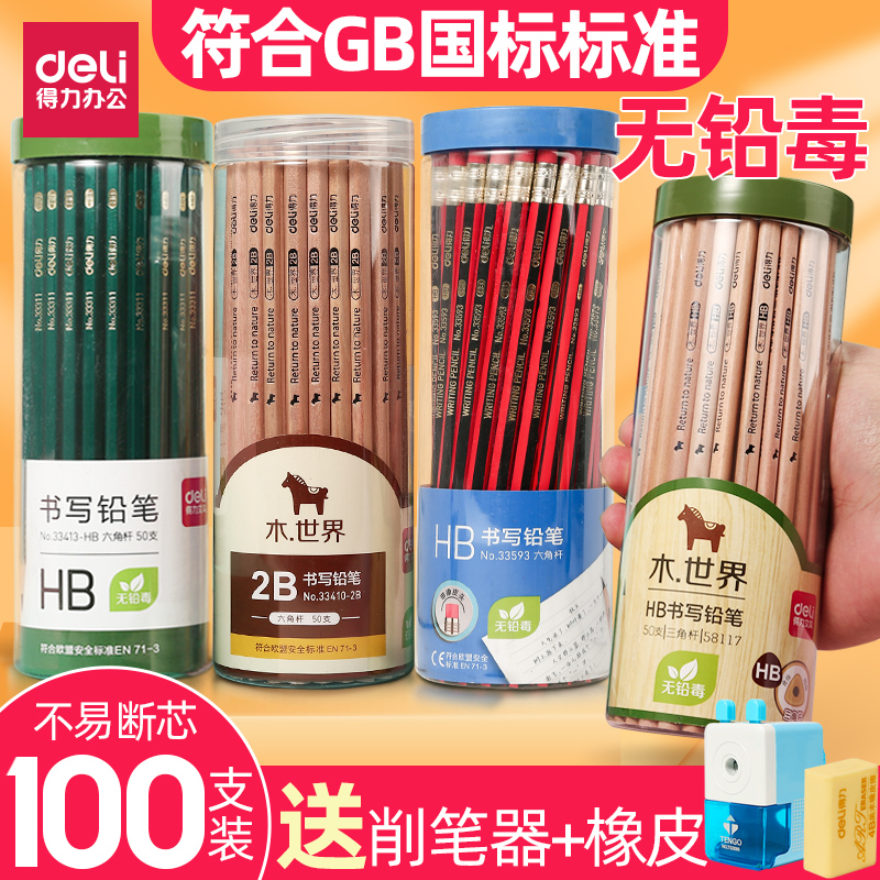 Power stationery supplies pencil wholesale 2b pencil primary school students non-toxic lead-free 2 than pencil primary school students dedicated to the first grade examination dedicated triangular pole hb pencil kindergarten with beginner SF
