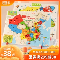 Chinese Map Mosaic 2019 New Edition 3 Children 5 Junior Middle School Students 6 Years Old 7 World 8 Geography 9 Intelligence Toys