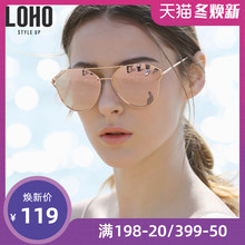 LOHO Polarized Sunglasses Slim Korean Edition Sunglasses Female Cat's Eye 2019 New Fashion Pink Individual Net Red Glasses