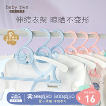babylove baby small hanger retractable non-slip newborn baby baby child home drying clothes hanging