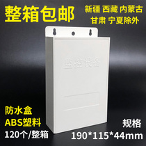Monitor waterproof power box white ABS rain box plastic ABS accessories electric box junction box sealed box outdoor