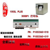 Barcode Printer MA640T Drivers for Windows 10