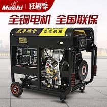 Дизель-генераторная установка трехфазная 380 В 3 5 6 8 10 кВт однофазная 220 В бесшумная небольшая бытовая удобная