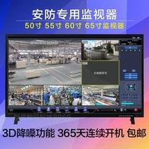 32-дюймовый ЖК-монитор 37 40 42 46 50 55 60 65 HD настенный промышленный монитор