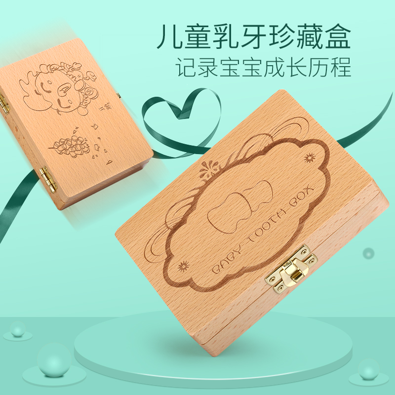 Creative gifts for baby baby's deciduous teeth box one-year-old souvenirs Girl boy's teeth change collection wooden baby's hair box