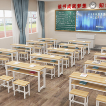 Factory direct sales desks and chairs long desk single double primary and middle school students tutoring training courses training table combination