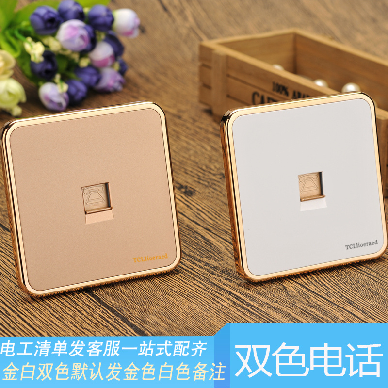 TCL steel wall switch panel champagne gold with white two-color single telephone socket panel