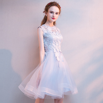 Party Noble elegance show thin birthday summer dress