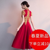 Bridal Toast Dress 2018 new spring and Summer Wine red long bi-wedding door evening dress skirt Girl