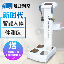 Commercial body measuring Instrument Gym Fitness Studio Dedicated human component Analyzer factory Direct Sales