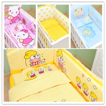 Cotton bed around the crib bed around the baby bedding sets custom infant bed products four five six eight sets