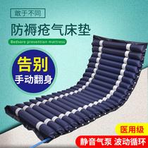 Медицинский противопролежневый газовый матрас больница одиночная зыбкость надувная подушка кровать постельные принадлежности пожилые парализованные пациенты уход на дому
