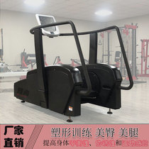 Commercial surfer fitness equipment indoor home hip trainer gym dedicated surf training machine