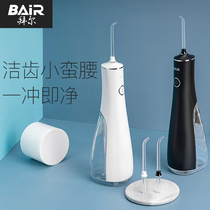 Bayer household oral irrigator portable orthodontic tooth cleaning teeth calculus water dental floss electric oral cleaning artifact machine
