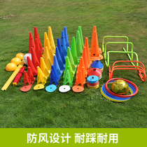 Soccer Training logo Disc logo barrel Signpost Road obstacle training cone rod supplies basketball equipment equipment