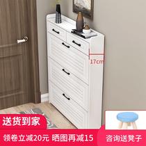 Door flip-between ultra-thin shoe cabinet household shoe rack 17cm simple large-capacity storage European-style imitation solid wood Xuanguan cabinet