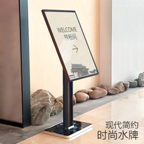 Welcome card guide card bank hotel lobby card vertical sign high-grade floor water sign welcome Billboard