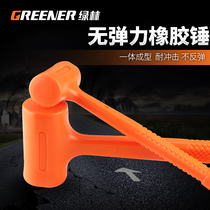 Rubber 鎚 rubber hammer tile decoration large paste floor multi-function mounting hammer plastic hammer non-elastic hammer
