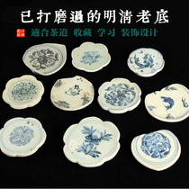 Jingdezhen Ming Dynasty old and green porcelain slices ming and herring bowl bottom ancient porcelain specimens 49 yuan per piece