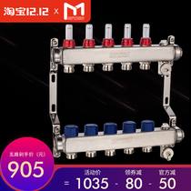 Mvtspa Heating pipe Water separator Heat separator flowmeter Integrated 304 stainless steel water separator Tube