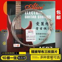 Authentic Alice electric guitar string A503 electric guitar 1 strings 10 1 strings strings set 6 one Hyun set