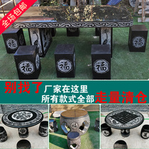 Stone table Stone stool Garden garden Chinese modern stone table villa Antique leisure stone table and chair Tea table Outdoor clearance