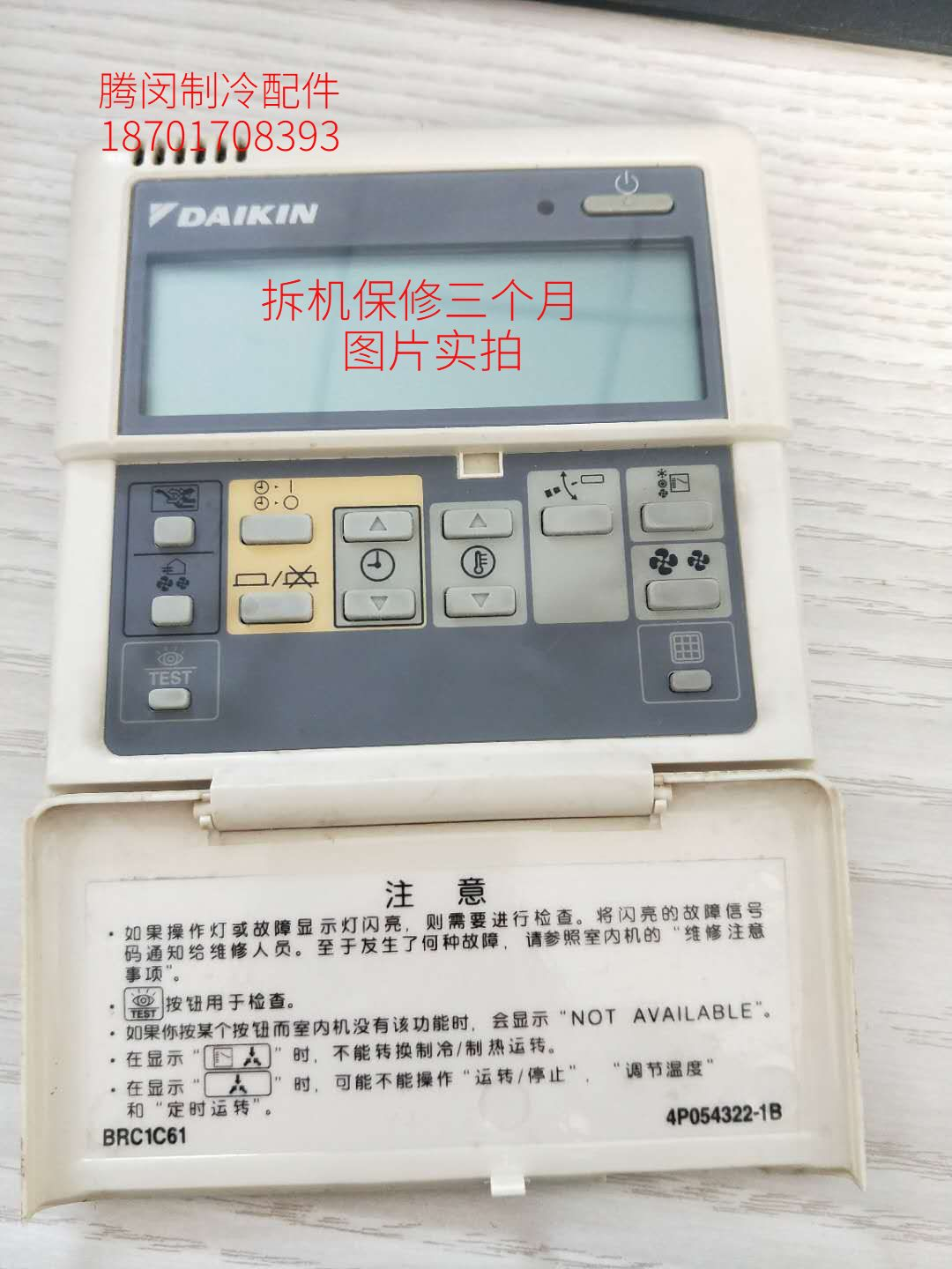 Refurbished Dajin air conditioning wire controller BRC1C61 BRC1C611 wire controller display board warranty for three months