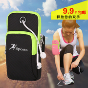 Running mobile phone arm bag, men and women sports arm, bag arm cover belt, 5.5 inch Apple 6S, HUAWEI universal wrist bag