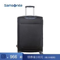 Samsonite Samsonite trolley case extendable soft case universal wheel boarding Box 20 24 28 inch 21Q